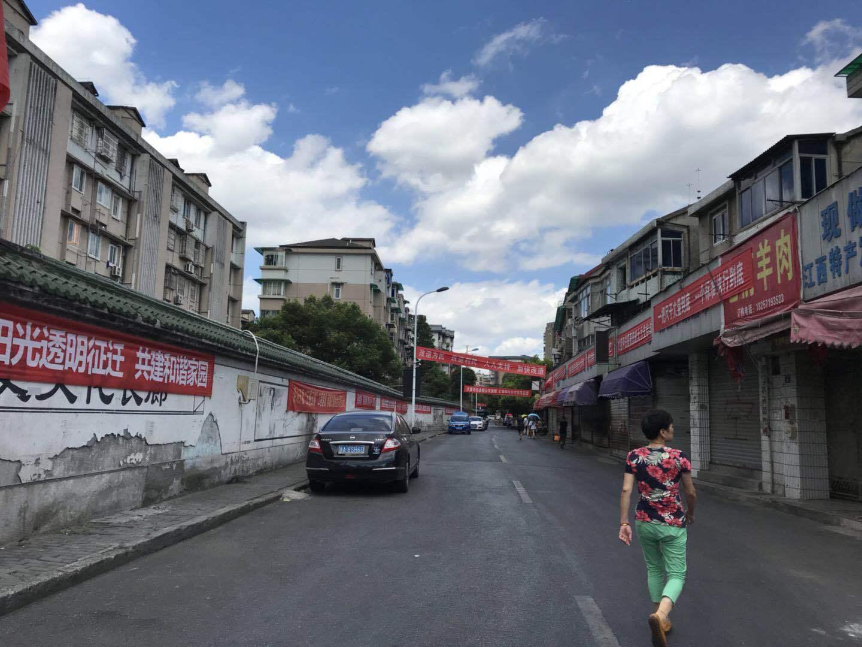 【转载】杭州第一批城中村改造的闸弄口新村这次又要旧貌换新颜了