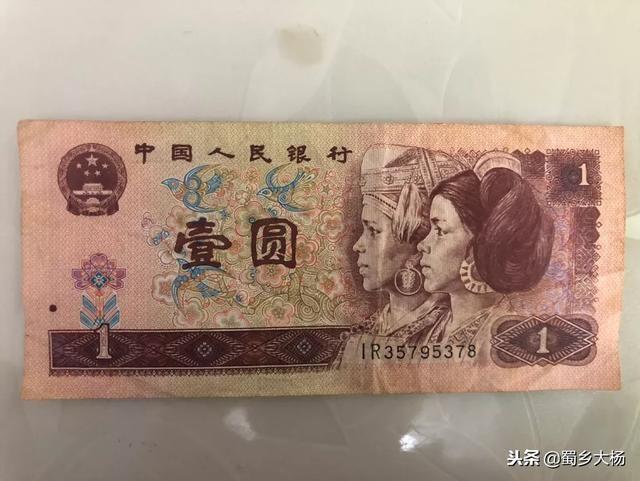 现在还有多少人见过这些铜币 粮票 纸币呢?