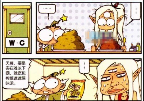 """大话降龙:太白""""忽悠""""二郎神吃米田共?降龙:我试过,难以下咽"""