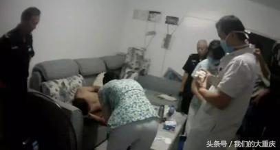 重庆一男子直播服药自杀!被发现时已不省人事