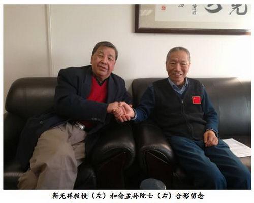 新华社年鉴:建国七十周年报道七十位时代楷模_图1-4