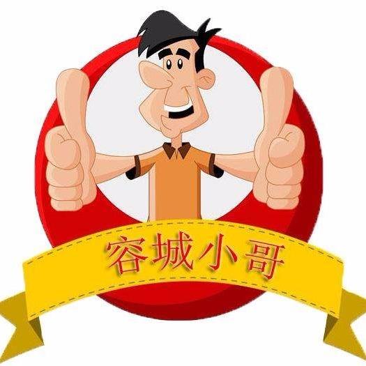 【转载】蒋介石晚年自述:丢掉大陆这个人要付一半责任,也怪我用人不当 - qf20089 - qf20089的博客