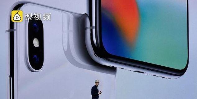 苹果三星因致癌风险遭起诉为什么会上热搜?大家如何评论的?