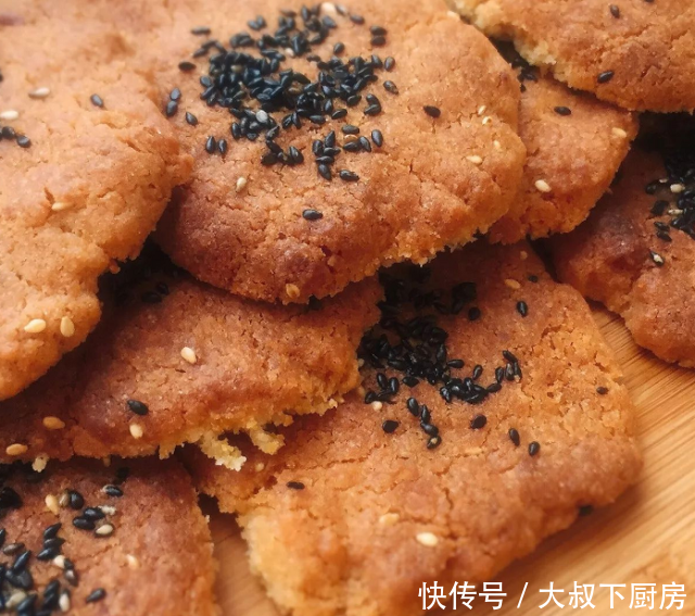 大叔家的烘培系列:老味桃酥,香脆味美,简单易做,家人喜欢!