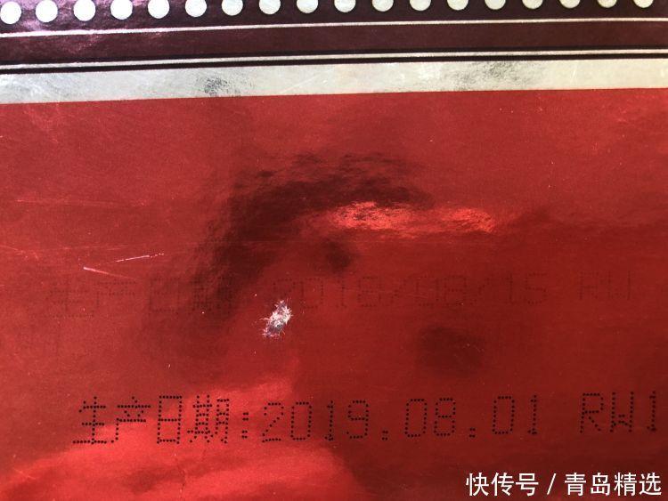 在青岛麦德龙买的月饼盒上有两个生产日期?经销商:系包装再利用