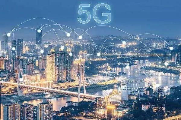 中国首批5G试点城市名单公布:快看看有没你的家乡!