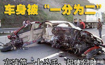 历说安全:看完这些,保证你绝对不敢再超速驾驶了……