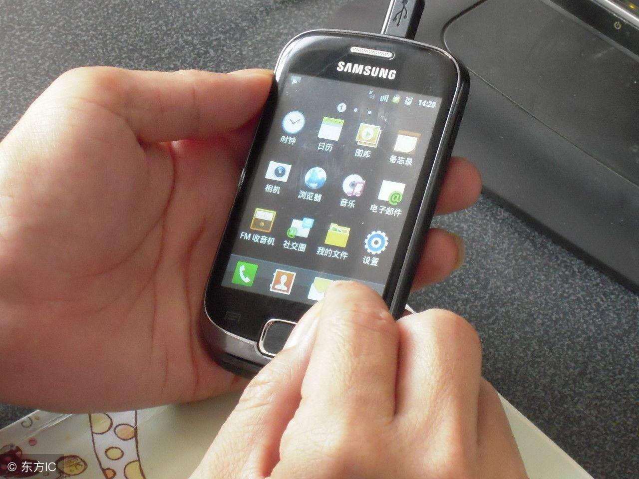 华为4g手机价格及图片
