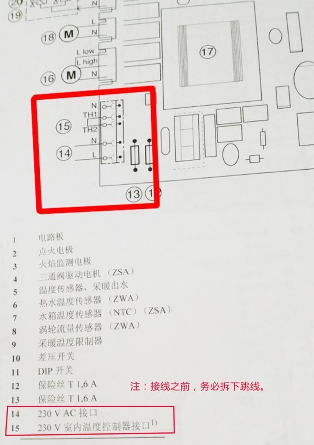 答疑帖丨我家壁挂炉可以安装高标壁挂炉智能温控器么?