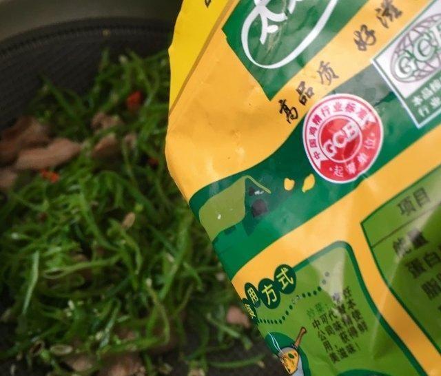 「香味」花肉炒扁豆丝,鲜香味美又下饭,全家都爱吃