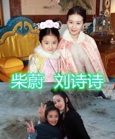 """杨洋■有种合影叫""""我长大你还是原样"""",杨洋刘诗诗不算啥,而杨紫"""