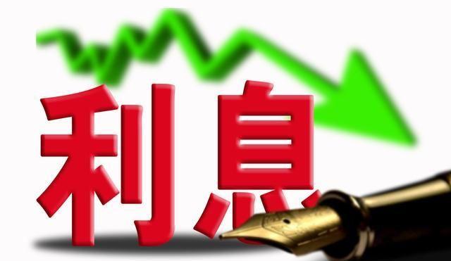 【年利率】最高院观点:金融借款合同的利息罚息违约
