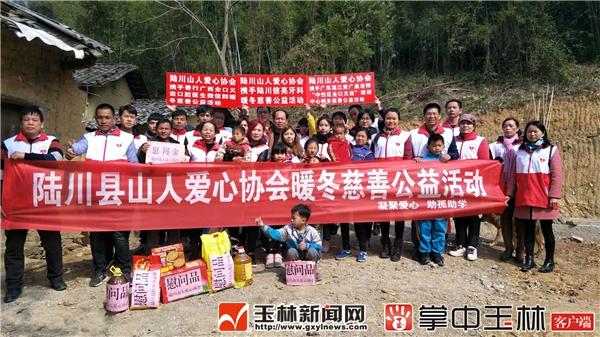 陆川:公益活动暖民心