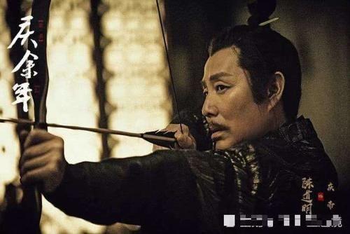 庆余年:你以为庆帝是藏得最深的?大错特错!其实北齐的他最深