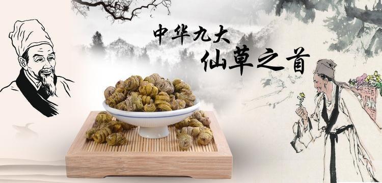 铁皮石斛,滋阴上品,养胃醒酒,孕妇也能吃的养生品!