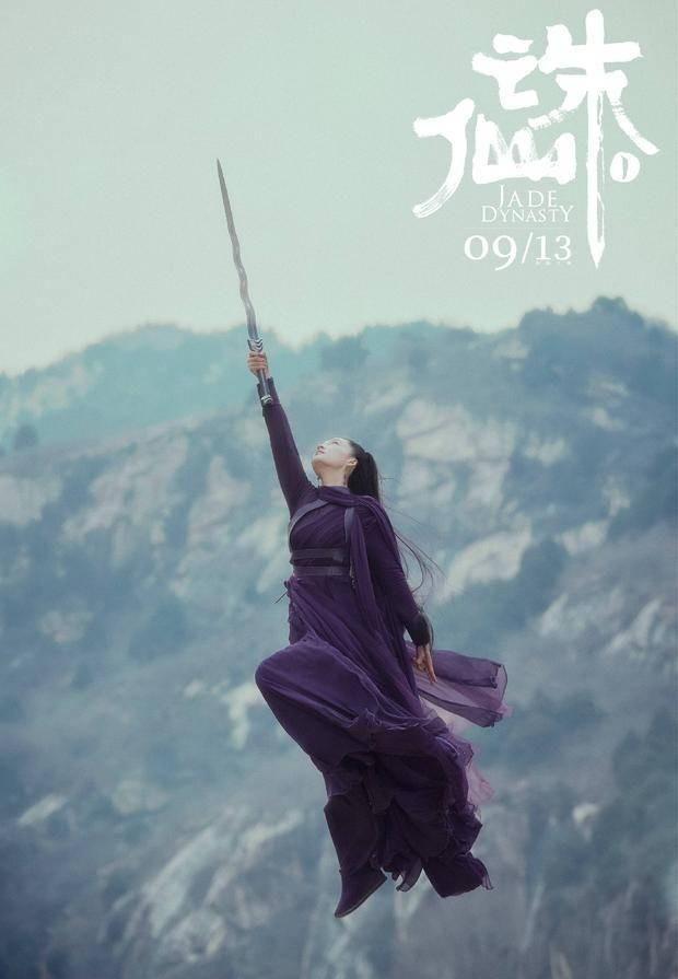 """《诛仙》电影版发布""""陆雪琪""""特辑:高冷女神魅力十足"""
