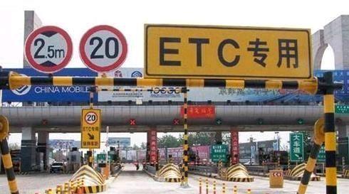 「留言区」ETC收费广泛实施后,受影响最大的除了车主,还有她们