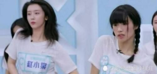 「夸段小薇」被节目组问段小薇人品如何,赵小棠直接夸她聪明,可表情却耐人寻味