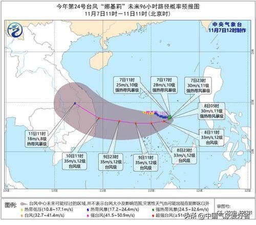 大雨暴雨连下三天!娜基莉将成12级台风级,华南大风大雨要开始了
