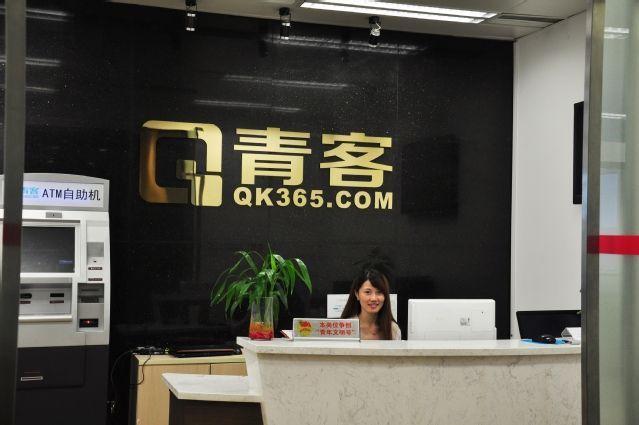 【诉讼】诉讼缠身三年亏11亿 青客公寓取道纳斯达克谋融资(三)