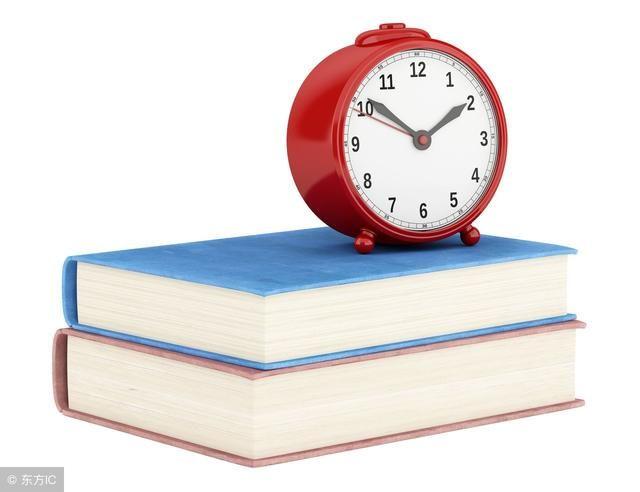 考教师证、考教师编制,这16个年龄称谓你得记