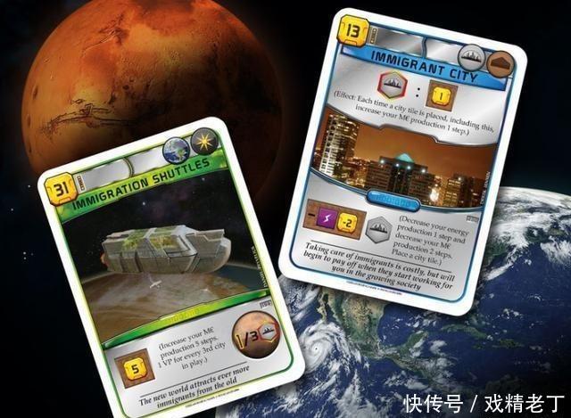 「桌游推荐」未来科技的想象,探索太空的展望