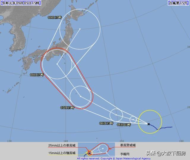 15号台风预测路径曝光!C形回转恐直扑日本,气象专家:持续观察