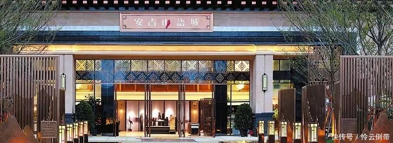[热点]中国铁建实力著作,西城门面之安吉山语城