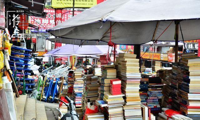 重庆二手书业,到了最危险的时候,线下旧书交易,该向何处进化?