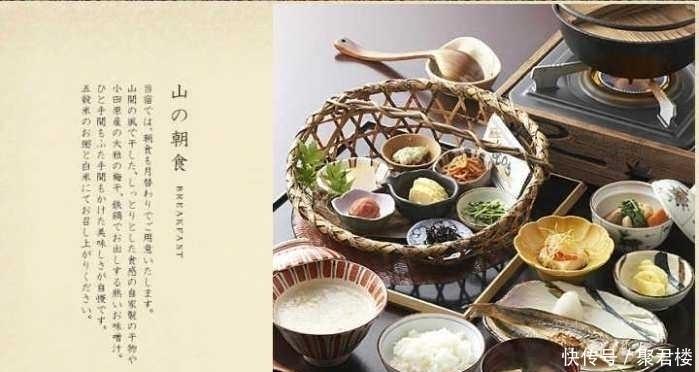 #肥胖率#日本人的一日三餐是这样,网友大呼:怪不得是肥胖率最低!