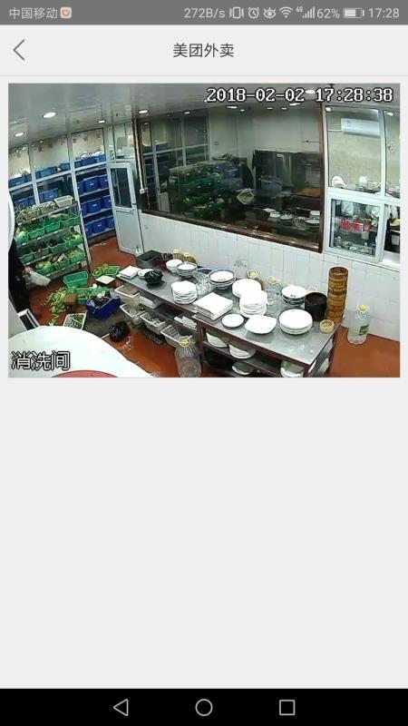 """""""請看您的外賣訂單燴面已下鍋"""" 河南餐廳登陸美團后廚直播"""