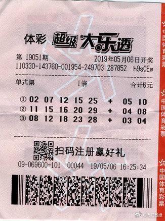 t016c29aafd57060c97.jpg?size=326x438