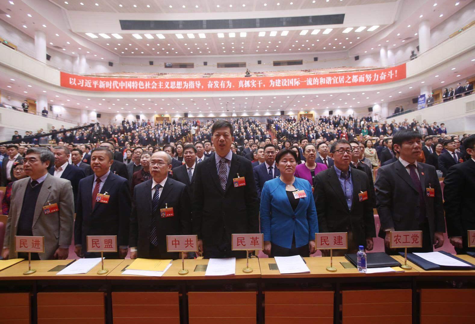 过去一年 北京市政协已实现党的组织全覆盖