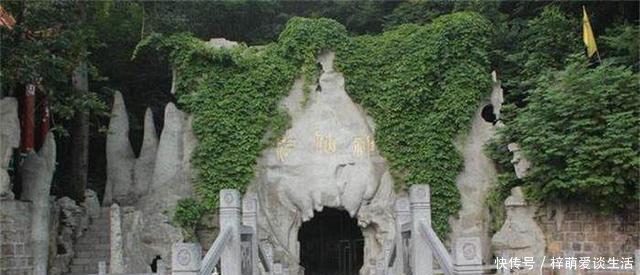河南郑州 天然溶洞神仙洞