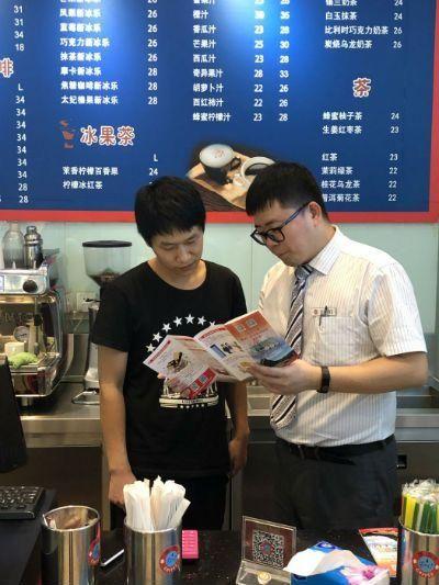 【防伪】中国银行北京中关村支行积极开展新版人民币