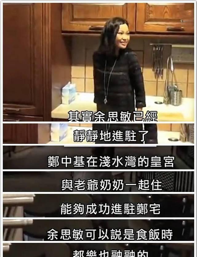 [超市购物自助买单]郑中基和老婆现身超市购物,郑中基负责买单,身家有百亿