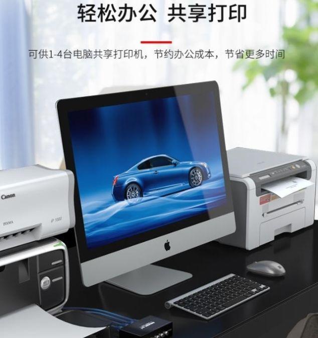 多台电脑怎样共享一台打印机?方法就是这么简单