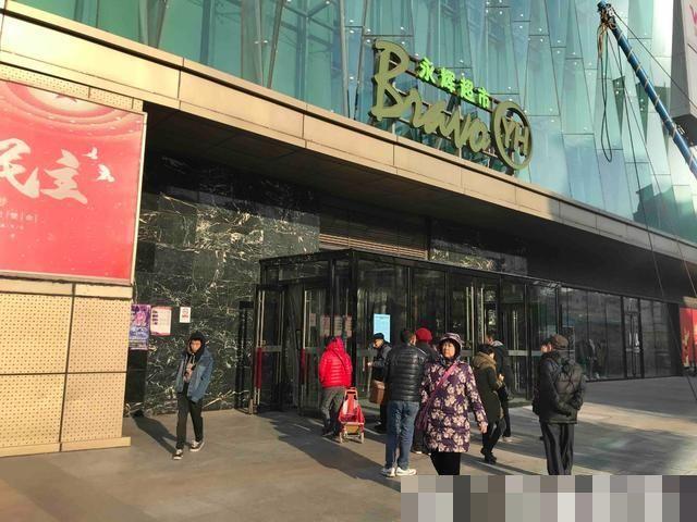 [太阳宫爱琴海购物公园]官宣!太阳宫爱琴海购物公园明年2月底