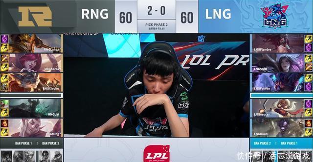 RNG第三场饮恨落败!80血基地只差一下平A,只有UZI在做正确的事