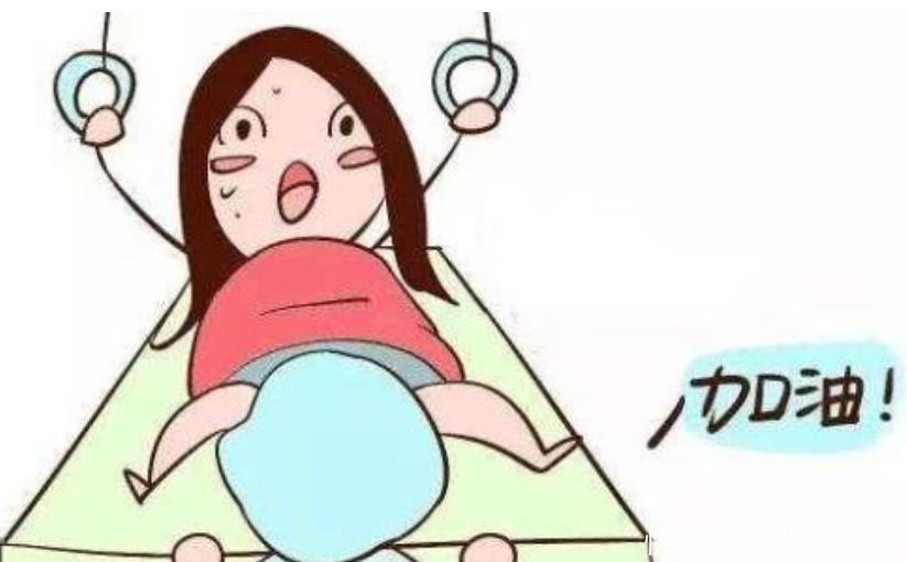 """中招:比分娩痛10倍,这种痛叫""""手剥胎盘"""",有3种产妇容易中招!"""