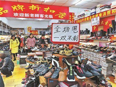 """[北京富达购物广场经营]经营18年""""菜批""""明年变身购物广场"""