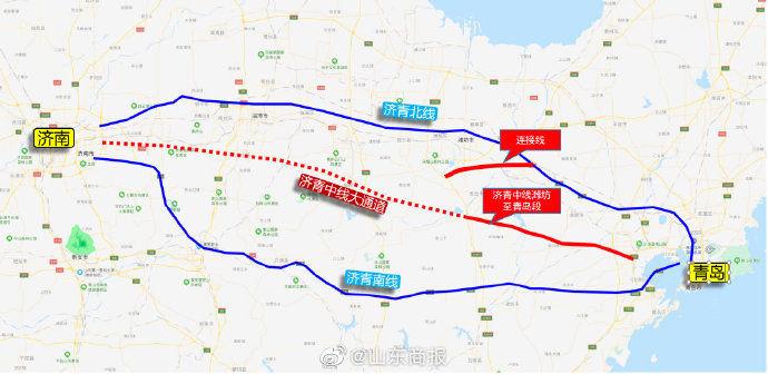 潍坊至青岛段也来了