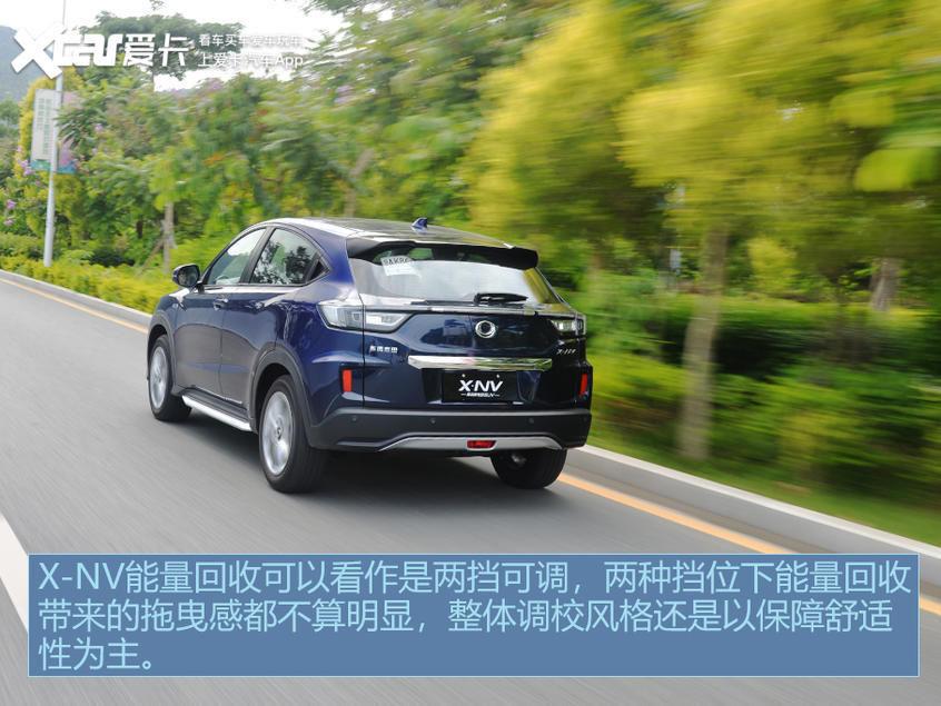 东风本田X/NV试驾 小型纯电SUV新入局者/