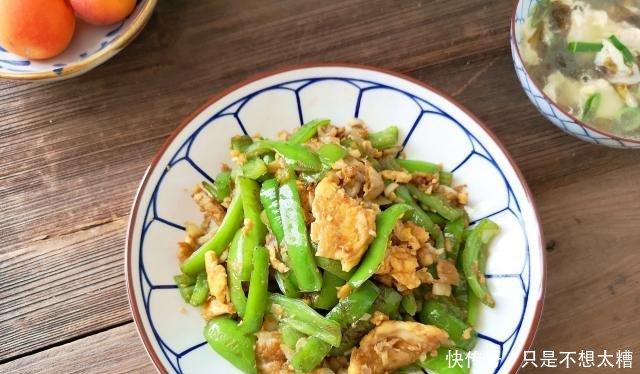 『蛋中』青椒和它是绝配,简单一炒分分钟光盘,比肉好吃,特下饭!