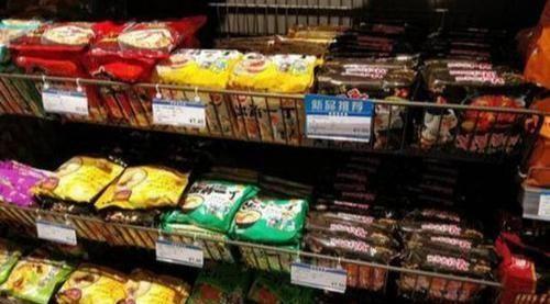 """[便宜]超市里5种""""尴尬""""方便面,明明好吃又便宜,却无人问津,可惜!"""