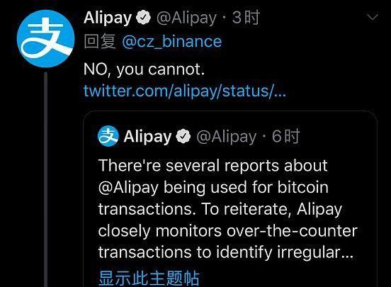 虚拟货币交易所币安微博账号被封-宏链财经