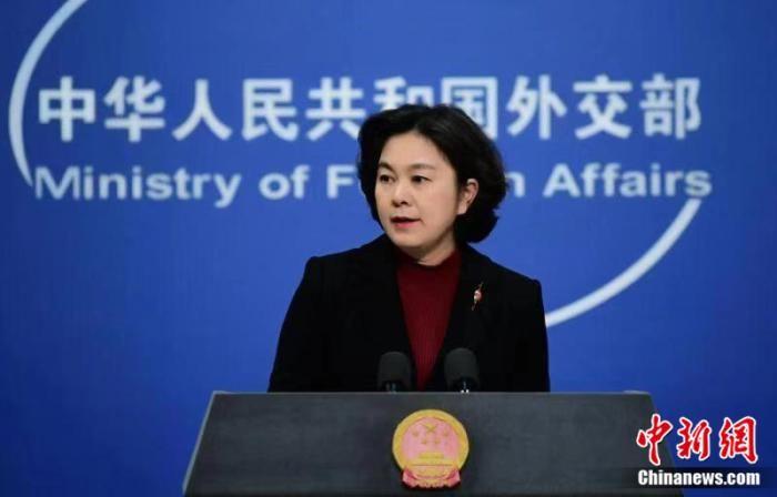 王毅将赴西班牙出席第十四届亚欧外长会议
