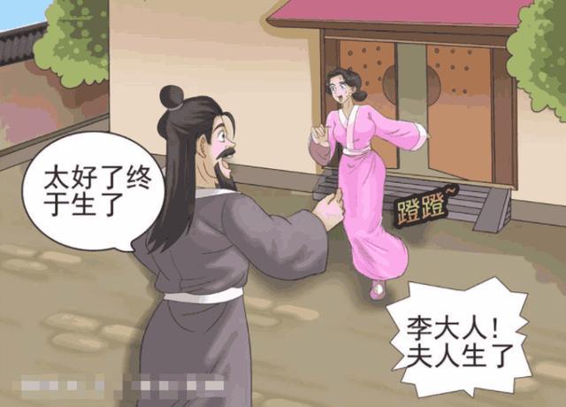 搞笑漫画:阎王为老杜延寿三年,为啥转世后老杜却说阎王骗他?