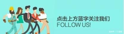 【身家】中国领带大王诞生:他4岁丧父12岁辍学,靠60