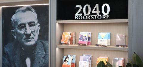 一年内把100家书店开进酒店大堂,这件事能成吗?
